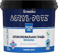 Шпаклівка фінішна Sniezka ACRYL - PUTZ 17 кг