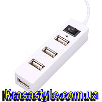 USB hub (Белый)