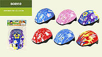 Защита B08959 шлем 21*17см