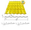 Металлочерепица Сталекс Украина Atlanta Словакия/Бельгия, матполиестер толщина 0,45 мм, фото 3