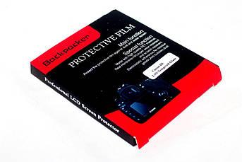 Защита LCD экрана Backpacker для Sony DSC-HX50, DSC-HX60 - закаленное стекло