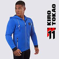 Толстовка для занятий спортом, мужская Kiro Toka 137 синяя