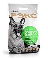 Корм для собак РЕКС для средних и крупных пород, 10 кг