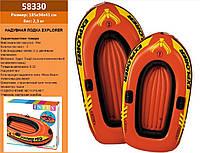 "Лодка 58330 ""EXPLORER 200"" на 2 чел. (до 95кг), винил, рем комплект, в кор. 185*94*41см"