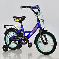 Велосипед двухколесный 14 дюймов  со звонком, зеркалом и страховочными колесами, ручным тормозом