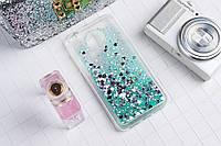 Чехол Бампер Glitter Жидкий блеск для Xiaomi Redmi 4x / 4х Pro с блестками бирюзовый