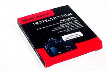 Захист LCD екрана Backpacker для Fujifilm XF1, Q1, Q2 - загартоване скло