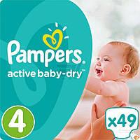 Підгузники Pampers Active Baby - Dry Maxi 8-14 кг Економ 49 шт.