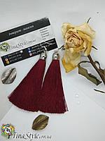Серьги сережки кисть цвет Марсал кисточки бордовые Кисти баклажан красные вишневые длинные висячие вечернее