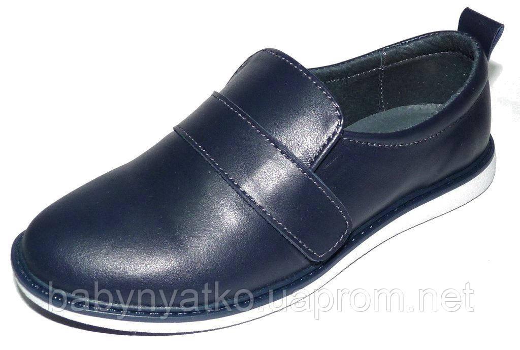 Туфли детские подростковые школа из натуральной кожи р.37(24.5см) синие  мальчикам 2060f35718eaf