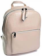 Женский кожаный рюкзак 626G Beige кожаные рюкзаки купить в Одессе 7 км