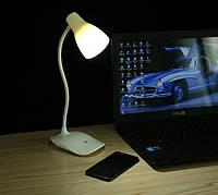 Лампа настольная светодиодная LED белая