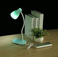 Настольная светодиодная LED лампа голубая