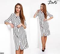 Платье полоска стильное от производителя 46-48 универсал