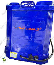 Опрыскиватель аккумуляторный Беларусмаш БЭО-18, фото 2