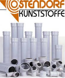 Канализационные системы OSTENDORF (Германия)