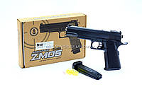 Игрушечный пистолет ZM05 с пульками . Детское оружие с металлическим корпусом с дальностью стельбы 15-20м