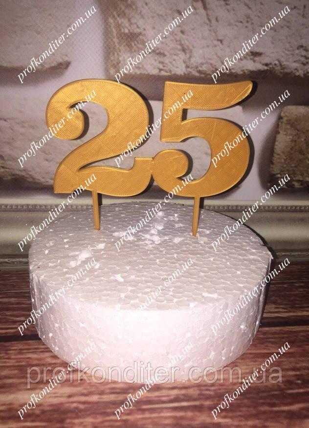 """Пластиковый топер """"25"""""""