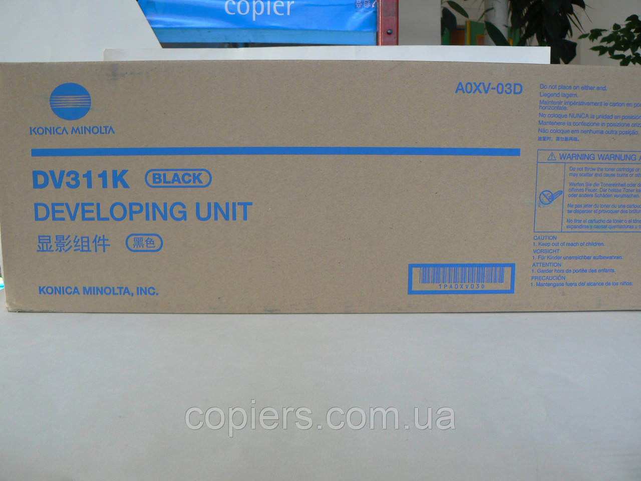 DV311 K Блок проявки Developing Unit for Bizhub C360 C280 C220, Konica Minolta