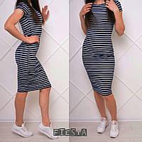 """Платье""""Луиза """", полосатое, синий+белый"""