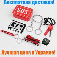 Набор для выживания 22015-SOS Every day carry №1+подарок или бесплатная доставка!