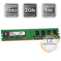 Модуль пам'яті DDR2 2Gb Kingston (KVR800D2N6/2G) 800 (AMD only)