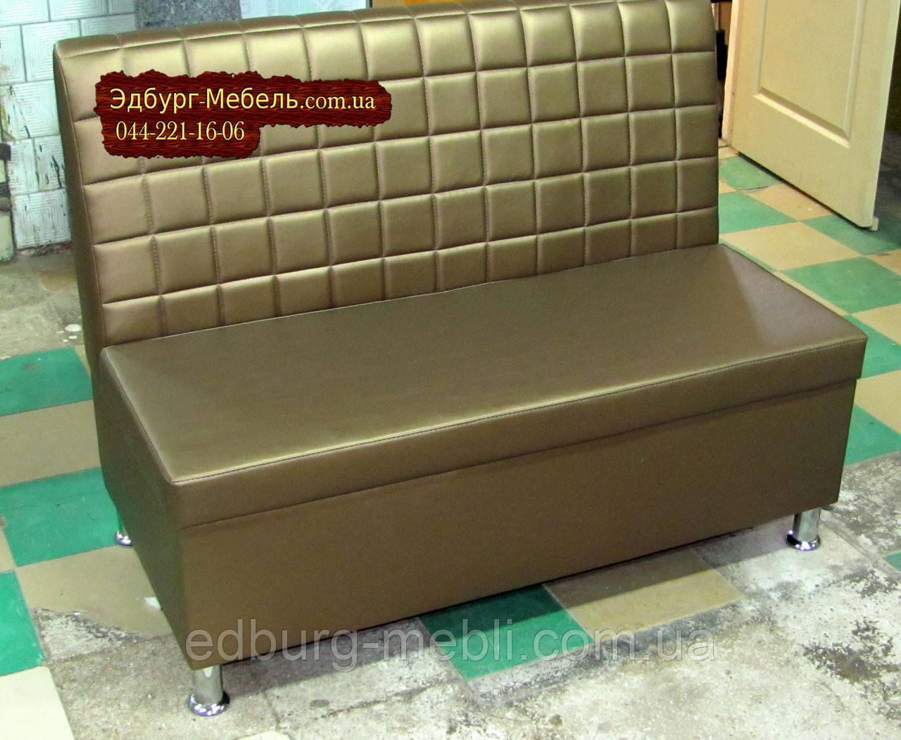 """Шоколадный диван для закусочной """"Кубик"""" 120х60х90см - Эдбург-мебель производcтво мягкой мебели  в Киеве"""
