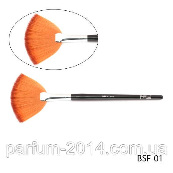 Искусственная синтетическая веерная кисть для смахивания излишков косметических средств - нейлон, BSF-01 №40, 8,0*40 mm