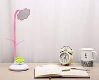 Настольная LED лампа для дома и офиса розовая
