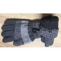 Перчатки  подросковые вязаные шерстяные теплые.