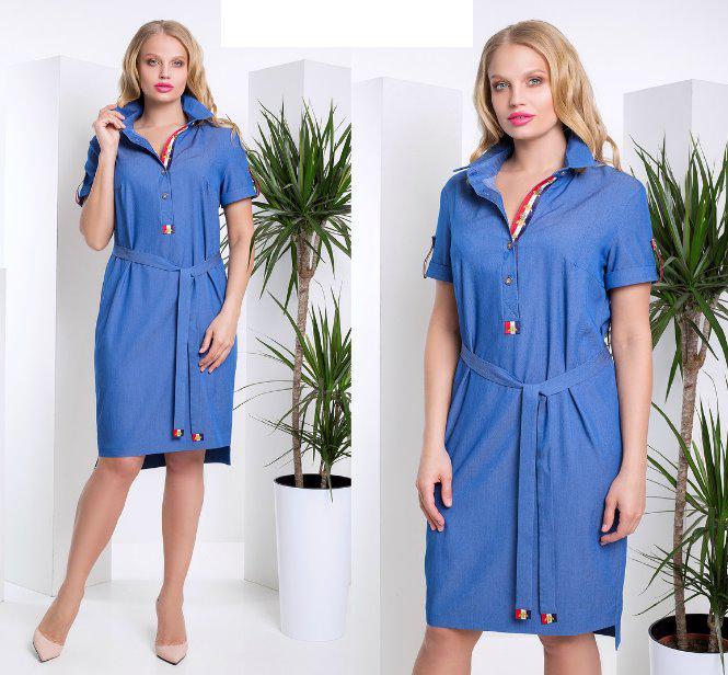 bac56d33720 Джинсовое платье с поясом