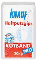 Ротбанд ПРО Кнауф Штукатурка гипсовая Knauf Rotband PRO, 30 кг.