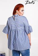 Блуза S-1448 (42-44, 46-48) — купить Рубашки, блузки оптом и в розницу в одессе 7км