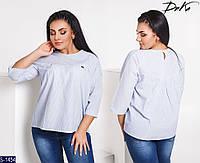 Блуза S-1454 (54-56, 50-52) — купить Рубашки, блузки XL+ оптом и в розницу в одессе 7км