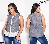 Блуза S-1455 (50, 52, 54, 56) — купить Рубашки, блузки XL+ оптом и в розницу в одессе 7км