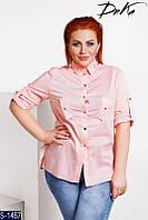 Рубашка S-1467 (54-56, 50-52) — купить Рубашки, блузки XL+ оптом и в розницу в одессе 7км