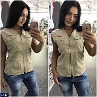 Жилетка S-1475 (42, 44, 46, 48) — купить Рубашки, блузки оптом и в розницу в одессе 7км