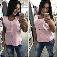 Жилетка S-1479 (50, 52, 54, 56) — купить Рубашки, блузки XL+ оптом и в розницу в одессе 7км
