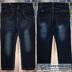 Классические синие джинсы для мальчика Размеры: 5-6,6-7,7-8,8-9,9-10,11-12 лет (6308)