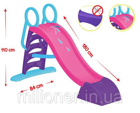 Детская горка пластиковая 180 см Mochtoys (розовая), фото 2