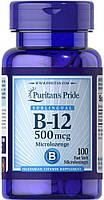 Витамин В-12 подъязычный, Vitamin B-12 500 mcg Sublingual, Puritan's Pride, 100 капсул