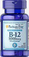 Витамин В-12 подъязычный, Vitamin B-12 5000 mcg Sublingual, Puritan's Pride, 60 капсул