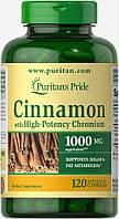 Корица с хромом в капсулах, Cinnamon Complex with Chromium, Puritan's Pride, 120 капсул