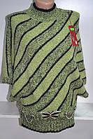 Женский зимний свитер под горло шерть, фото 1