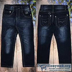 Синие джинсы для мальчика Размеры: 5-6,6-7,7-8,8-9,9-10,11-12 лет (6309)