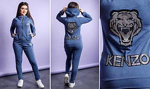 Женский спортивный костюм батал, двунить, р-р 50; 52; 54; 56 (джинс)