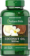 Кокосовое масло, Coconut Oil 1000 mg Puritan's Pride, 120 капсул