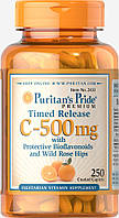 Витамин С-500 с шиповником, Vitamin C-500 mg with Rose Hips Time Release Puritan's Pride, 250 таблеток