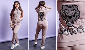 Женский спортивный костюм батал, двунить, р-р 50; 52; 54; 56 (кремовый)
