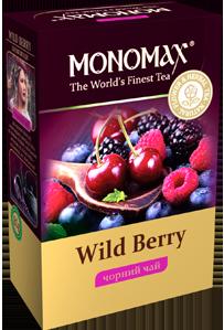 Черный чай «Wild Berry»